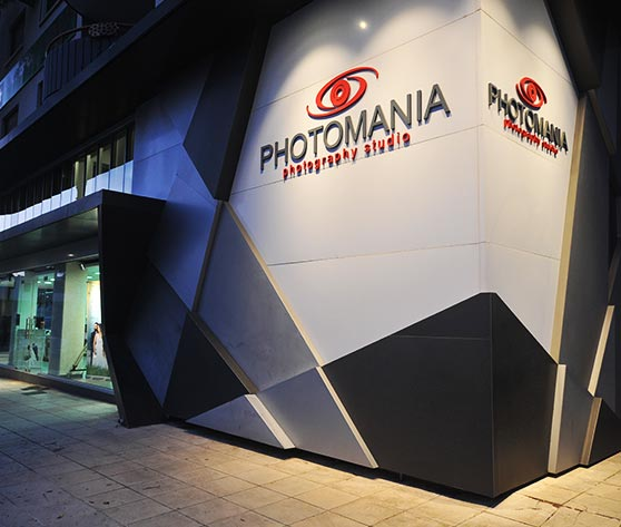 Photomania - Photography Studio in Paphos - About Image - Homepage